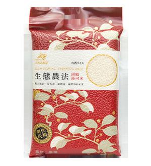 生態農法頂級壽司米1.5kg 1
